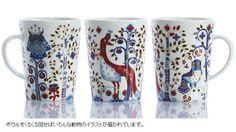 「北歐咖啡杯品牌」的圖片搜尋結果 Cup Design, Pint Glass, Beer, Mugs, Tableware, Root Beer, Ale, Dinnerware, Beer Glassware