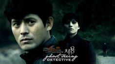 귀신보는 형사 / Ghost-Seeing Detective