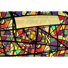 The Ani L'Dodi Vibrant Mosaic Ketubah
