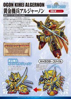 Gundam Wallpapers, Gundam Art, Custom Gundam, Robot Art, Chibi, Geek Stuff, Model Kits, Anime, Character Ideas