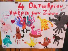 5ο Νηπιαγωγείο Τρίπολης: Παγκόσμια ημέρα των ζώων