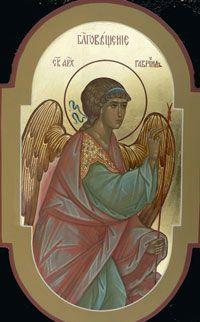 Byzantine Icons, Religious Icons, Catholic Saints, Orthodox Icons, Angel Art, Sacred Art, Ikon, Artwork, Painting