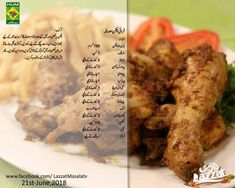 Pakistani Chicken Recipes, Pakistani Recipes, Cooking Recipes In Urdu, Grilling Recipes, Roasted Chicken, Fried Chicken, Quick Recipes, Bread Recipes, Masala Tv Recipe