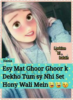Hahaha.... Sae kaha  ♡ ❤For More Follow On INSTA @love_ushi OR PINTEREST @ANAM SIDDIQUI ♥ ♡