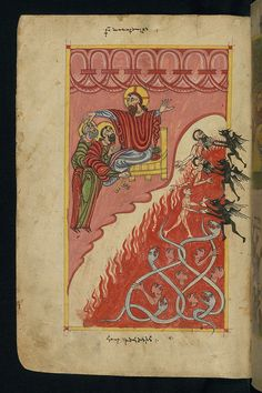 Gospels, Christ and the Apostles and Sinners in Hell, Walters Manuscript W.543, fol. 13v | Flickr - Photo Sharing!