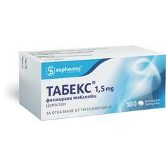 TABEX 1.5 mg. 100 tablets, TABEX UK Ischemic Heart Disease, Cardiac Arrhythmia, Rapid Heart Beat, Myocardial Infarction, Gastroesophageal Reflux Disease, Heart Beating Fast, Heart Muscle, Feeling Nauseous, Adrenal Glands