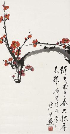 🇨🇳Painted by Tang Yun (唐雲), Plum Blossom Painting Japanese Painting, Chinese Painting, Sumi E Painting, Asian Flowers, Bild Tattoos, Japanese Drawings, Wow Art, Korean Art, China Art
