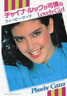Young Phoebe Cates (700×992) Kevin Kline, Phoebe Cates, Jennifer Connelly, Face And Body, Bodies, Faces, Hollywood, Singer, Celebrities