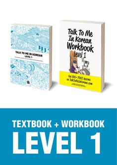 100 Korean Verbs and Conjugation Rules You Need to Know  The package has two books inside, Volumes 1 and 2, so that it's easier for you to carry the books with you. The e-book version of the book is also available! If you'd like to study with an e-book version as well, you can get it by clicking [right here]. The books have 300+ pages total. You can also download audio recordings of each keyword and five sample sentences at TalkToMeInKorean.com.   This book is designed to help you und...