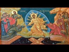 Chanted by Valaam Monastery in GREEK. (Αναστάσεως ημέρα) This is chanted during the service of the Ressurrection (Pascha-Easter) of the Greek Orthodox Church. Religious Images, Religious Icons, Christ Is Risen, Jesus Christ, Savior, Holy Saturday, Oriental, Greek Easter, Kids Icon