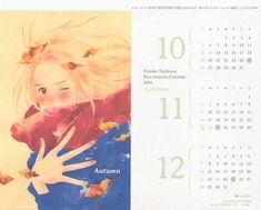 『特別付録/谷川史子 春夏秋冬カレンダー~秋冬編~』 Season Calendar, Calendar 2014, Four Seasons, Comics, Illustration, Books, Movie Posters, Libros, Book