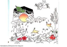 12th Imams arrival Coloring