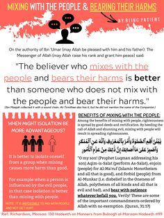 """""""The believer who mixes with the people and bears their harms is better than someone who does not mix with the people and bear their harms."""" Learn Islam, Believe, Author, Peace, Sayings, Learning, Quotes, Quotations, Lyrics"""
