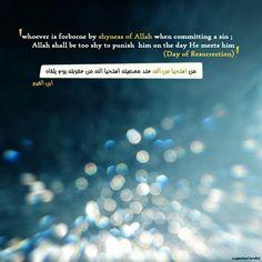 Shyness of allah