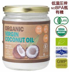 JASオーガニック認定 バージンココナッツオイル 有機認定食品 virgin coconut oil (冷温圧搾一番搾りやし油)500ml 1本 BPA(内分泌攪乱化学物質としての懸念)を避けるためにプラスチック容器を使用せずガラス瓶を使用しています:Amazon.co.jp:食品、飲料、スイーツ、お酒、ギフト