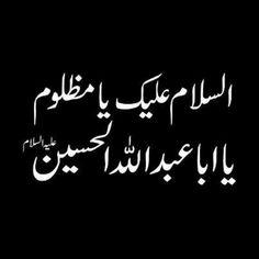 Salaam Hussain
