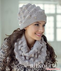 Find and save knitting and crochet schemas, simple recipes, and other ideas collected with love. Fashionable winter set: a cap and a scarf spokes Crochet Kids Hats, Easy Crochet, Knitted Hats, Knit Crochet, Crochet Books, Crochet Stitch, Crochet Beret Pattern, Knitting Patterns, Crochet Patterns