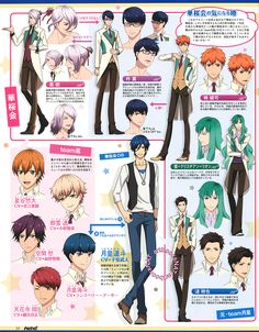 High School Star Musical (ハイスクールスター・ミュージカル) Character designs by Asami Watanabe (渡辺亜彩美) for the beautiful and talented guys of STARMYU, featured in the October issue of PASH! Magazine (Amazon US |...
