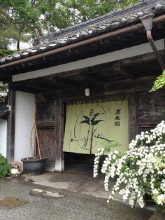 長野にある上林温泉、塵表閣本店 photo:01