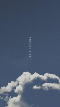 ถูกฝังไว้ Tumblr Wallpaper, Iphone Wallpaper Korean, Korea Wallpaper, Of Wallpaper, Screen Wallpaper, Wallpaper Quotes, Jimin Wallpaper, Simple Wallpapers, Blue Wallpapers