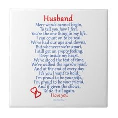 poems for husband from wife   Husband Love Gifts from Zazzle by nikiclix