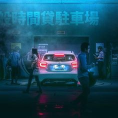 Japan Takaaki Ito Captures Cyberpunk Tokyo In Dark And Moody Neon Neon Photography, Japanese Photography, Mood And Tone, Street Photographers, Tokyo Japan, Engagement Pictures, Twilight, Dark, City