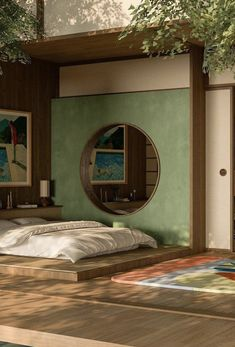 Japanese Style House, Japanese Style Bedroom, Dream Rooms, Cool Rooms, House Rooms, My Dream Home, Interior Architecture, House Design, Home Decor