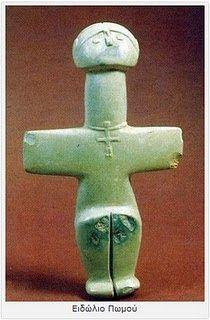 Η ΛΙΣΤΑ ΜΟΥ: Σταυρός: Το Ελληνικό σύμβολο του Δία