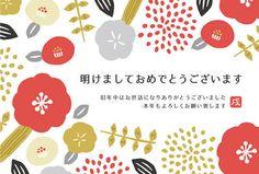 image Paper Design, Design Art, Graphic Design, Eid Mubarak Card, Header Banner, Mood And Tone, Chinese Design, New Year's Nails, Red Envelope