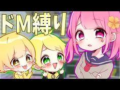 Youtube, Anime, Anime Shows, Youtubers, Youtube Movies