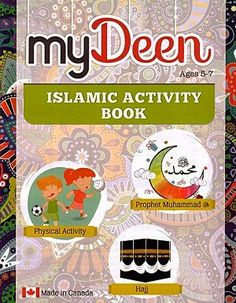 myDeen Islamic Activity Book (Ages 5-7)