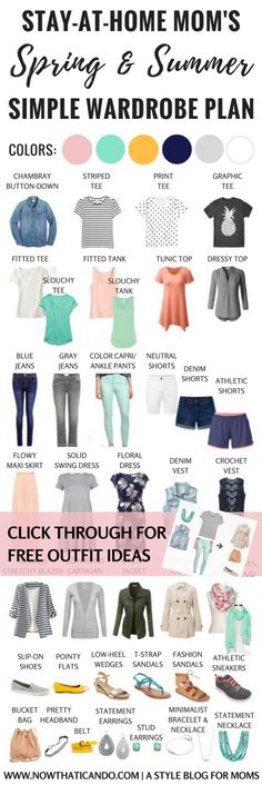 Stay-at-home mom needing ideas for a flexibly stylish but comfortable spring & summer wardrobe? Check out this simple capsule plan that creates over 86 outfits to keep you looking un-frumpy all season! Click through for graphics and free printables.