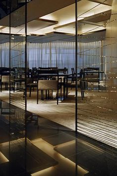 The Dining in ANA Crowne Plaza hotel in Osaka by Curiosity