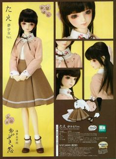 Volks Tae (Lovely Dress Version) - She's a bloody must!!! - won her!!!