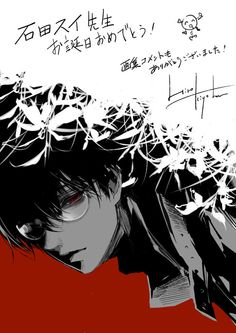 Tokyo Ghoul fan art by Hiro Kiyohara (the manga adaptation of Another)