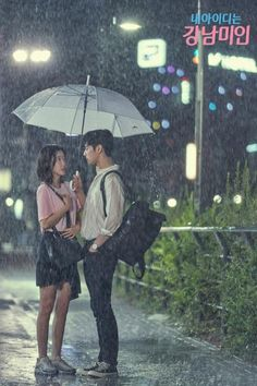 Kang Mi-Rae & Kyung Seok under the rain Korean Drama Movies, Korean Actors, Live Action, Couple Ulzzang, Hyun Soo, Chines Drama, Moorim School, Cha Eun Woo Astro, Eunwoo Astro