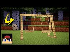 ✔ Minecraft PE: How To Make A Working Swing Set | No Mods Or Commands! - YouTube