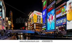 OSAKA , JAPAN - March 18 : Qlico billboard of Dotonbori, Namba March 18, 2015 at…
