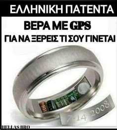 Funny Greek, Just Married, Funny Photos, Jokes, Lol, Greeks, Clever, Weather, Watch