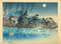 Japanese Ukiyoe  Woodblock print antique Tokuriki...
