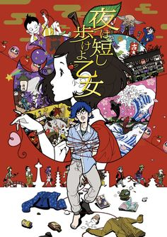 Tatami Galaxy Staff Return for Yoru wa Mijikashi Arukeyo Otome Anime Film Masaaki Yuasa to direct film based on Tomihiko Morimi's novel TOHO announced on Thursday that The Tatami Galaxy and The Eccentric Family a. Manga Anime, Anime Dvd, Baguio, The Tatami Galaxy, Girl Posters, Online Anime, Oscar, Streaming Movies, Hd Streaming