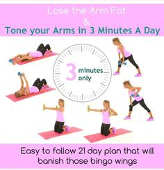 Lose Arm Fat and Tone Your Arms http://www.lwrfitness.com/how-to-get-rid-of-arm-fat/