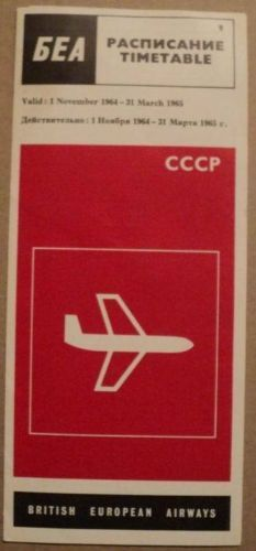 1964-year-timetable-British-European-Airways-Airlines-booklet-USSR-Russian