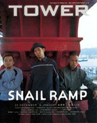 TOWER No.115 - SNAIL RAMP