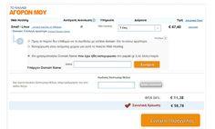 Πώς φτιάχνω blog σε 5 απλά βήματα Linux, Blog, Business, Business Illustration, Linux Kernel