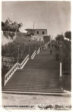 . Greece Pictures, Vintage Pictures, Vintage Photography
