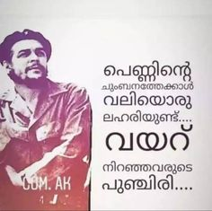 100 best Communism images in 2019 | Communism, Malayalam quotes, Kerala