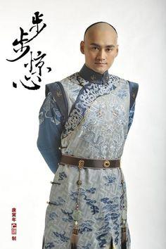 13 th prince