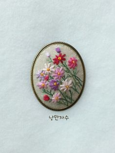 Flower Embroidery Designs, Hand Embroidery Stitches, Ribbon Embroidery, Embroidery Patterns, Cross Stitch Patterns, Glass Painting Designs, Palestinian Embroidery, Art Necklaces, Cross Stitch Rose