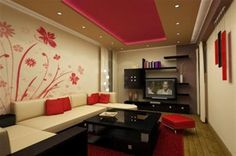 modern living room, with a yellow background beautiful floral red and black wooden table